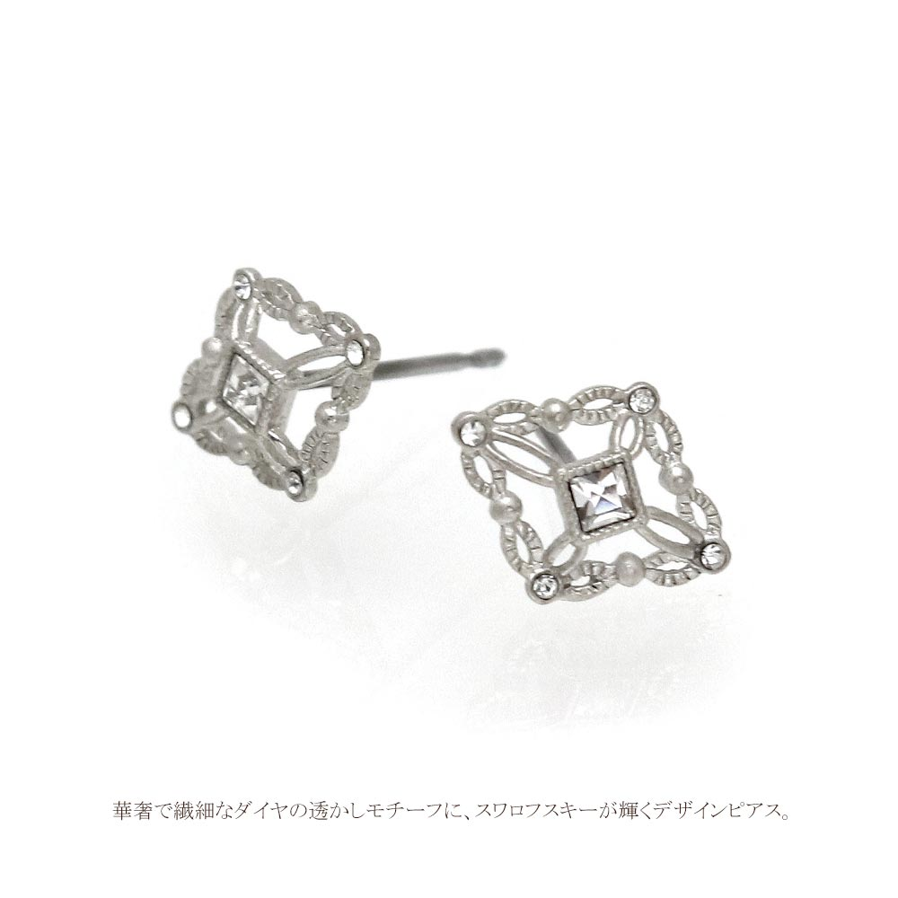 Nickel Free Openwork Diamond Platinum Plating Ear Studs Earrings - Osewaya