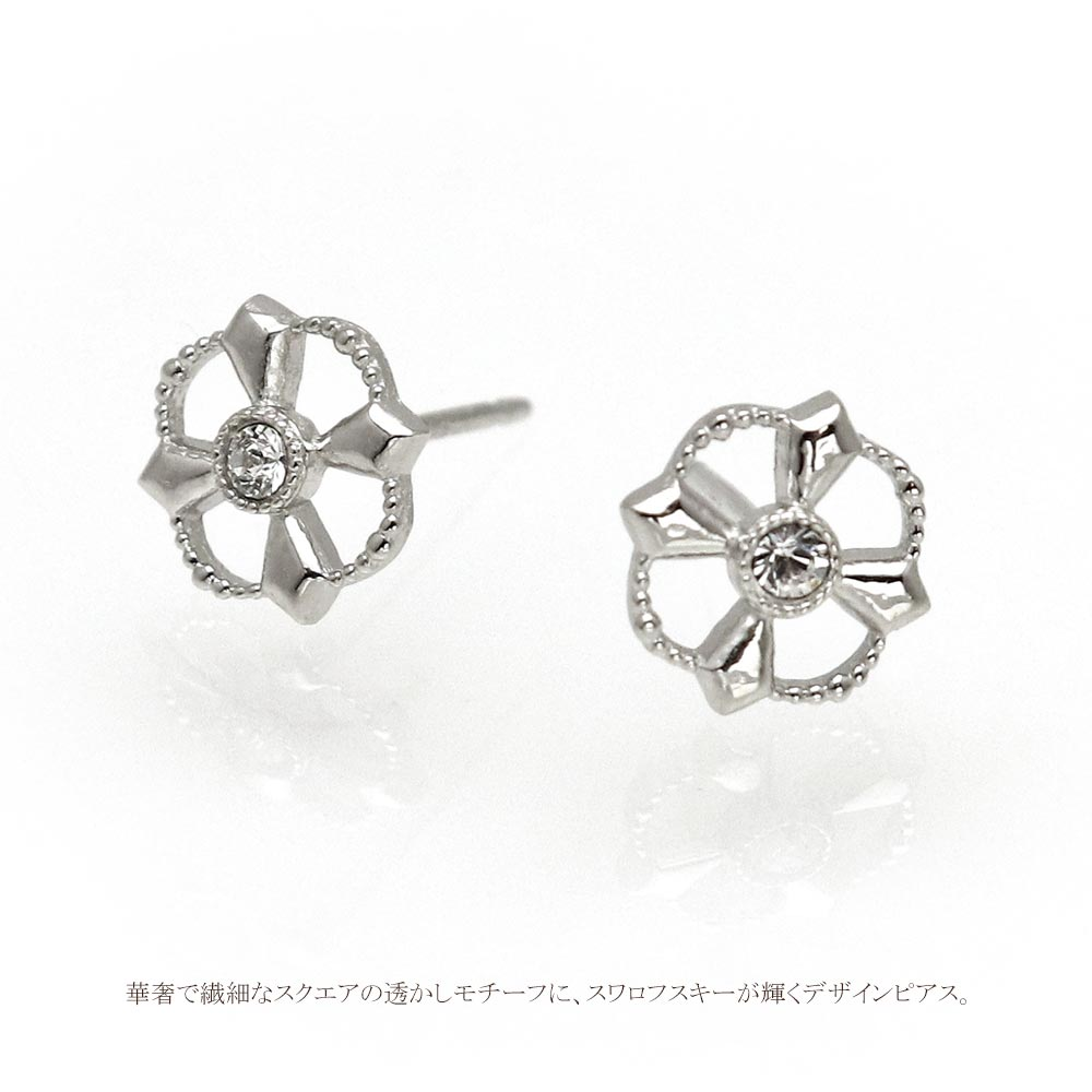 Nickel Free Openwork Square Platinum Plating Ear Studs Earrings - Osewaya