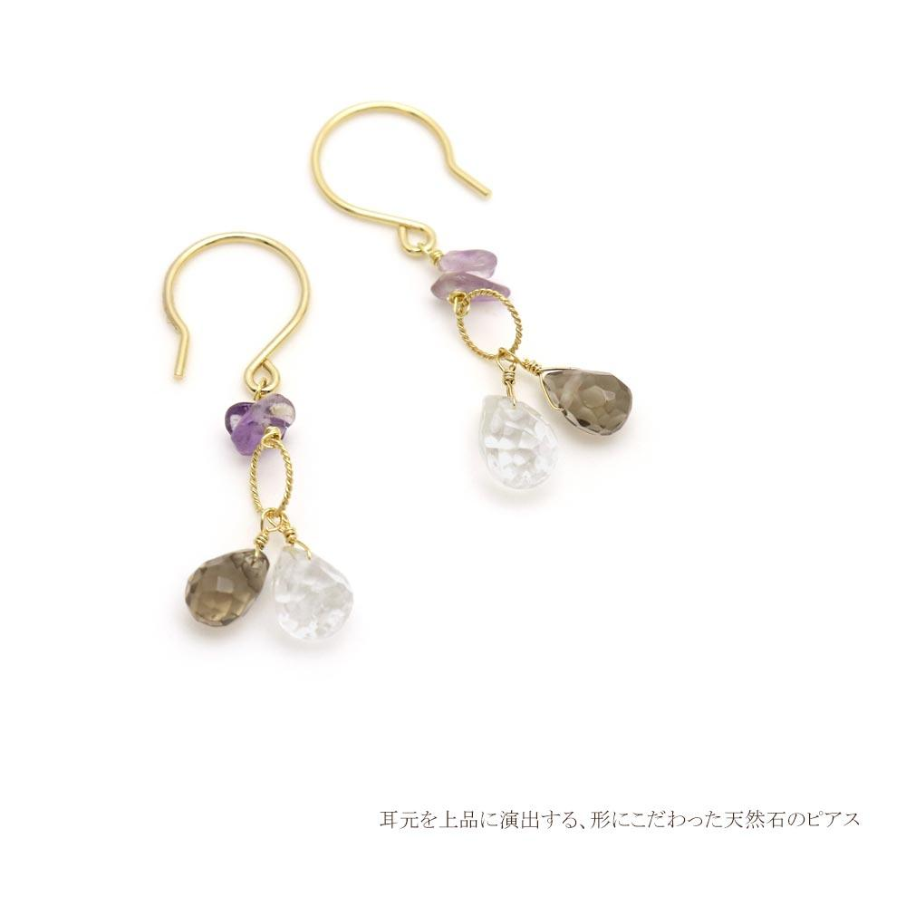Amethyst and Smoky Quartz Hook Earrings - Osewaya