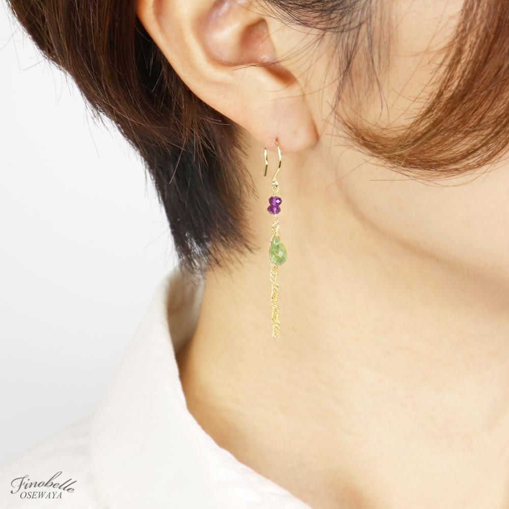 Amethyst and Green Apatite Drop Chain Earrings