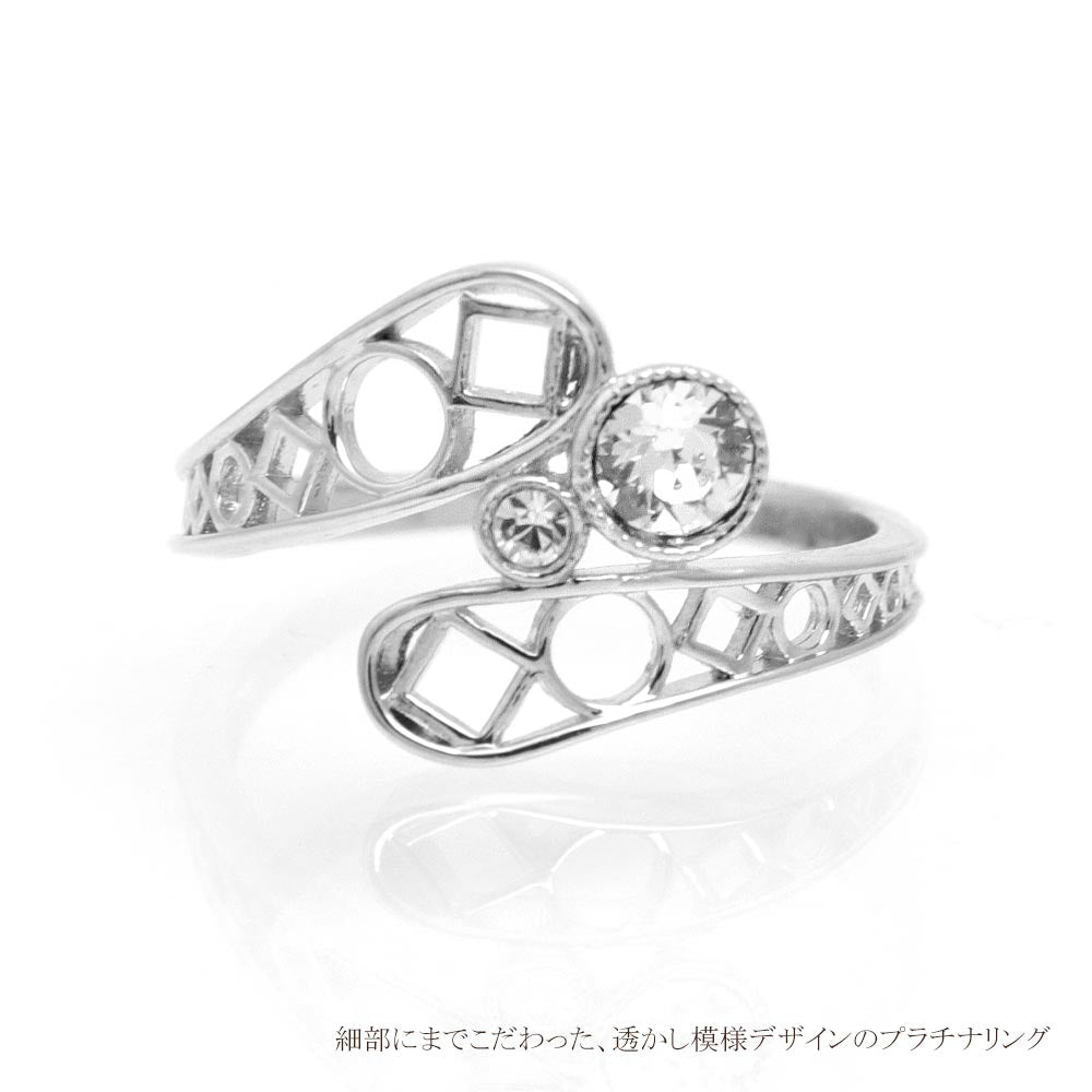 Openwork Band Ring - Osewaya