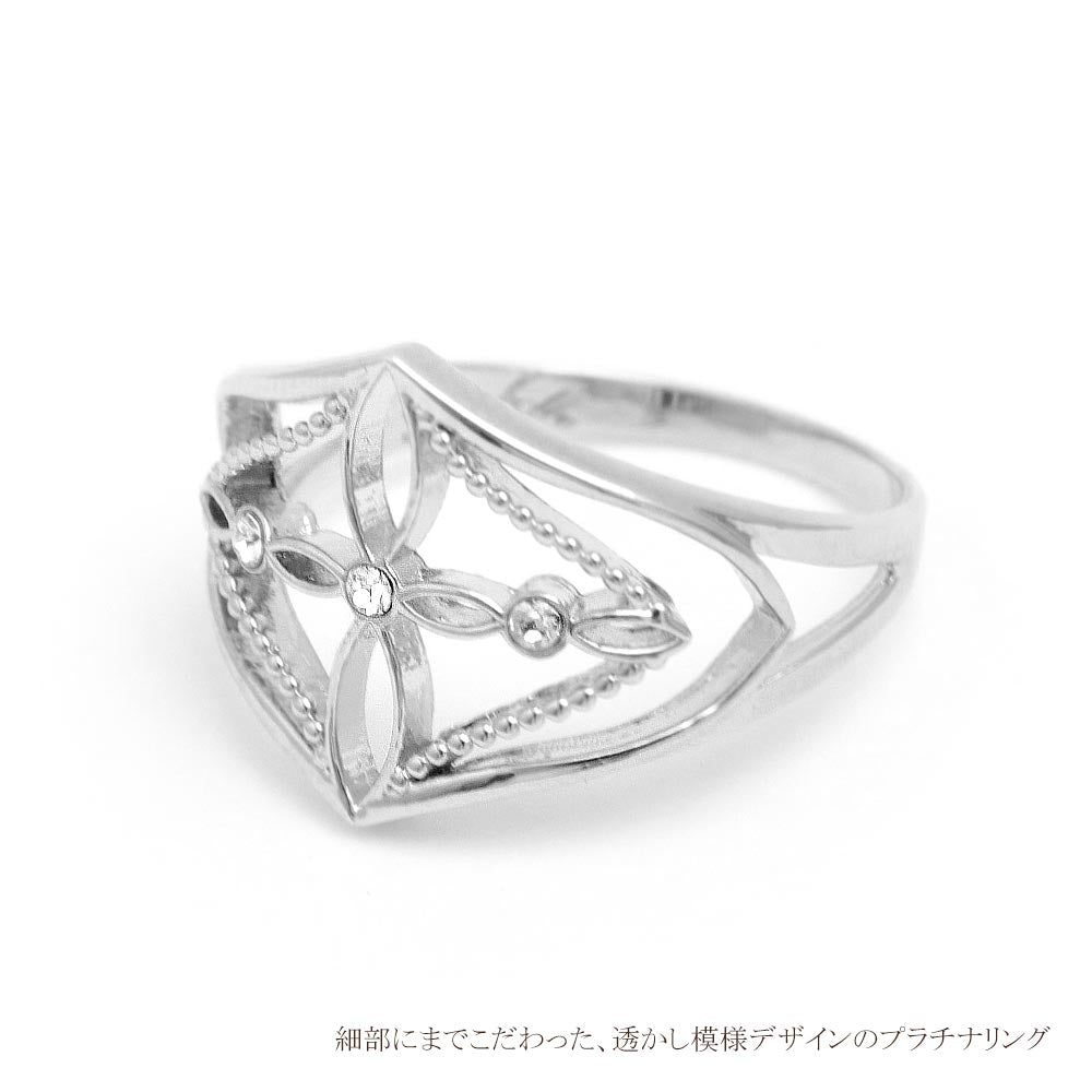 Marquise and Cross Ring - Osewaya