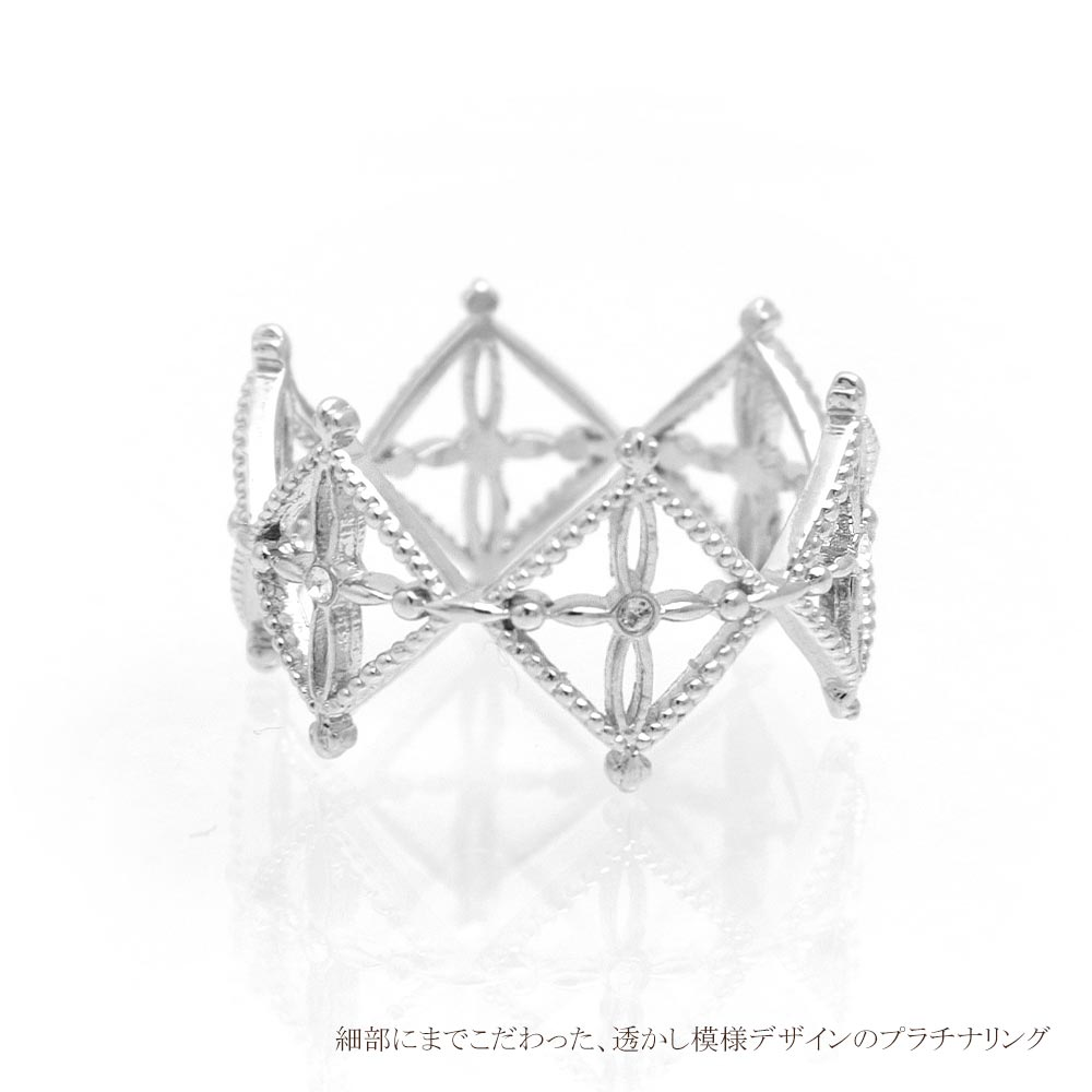 Square Chain Openwork Ring - Osewaya