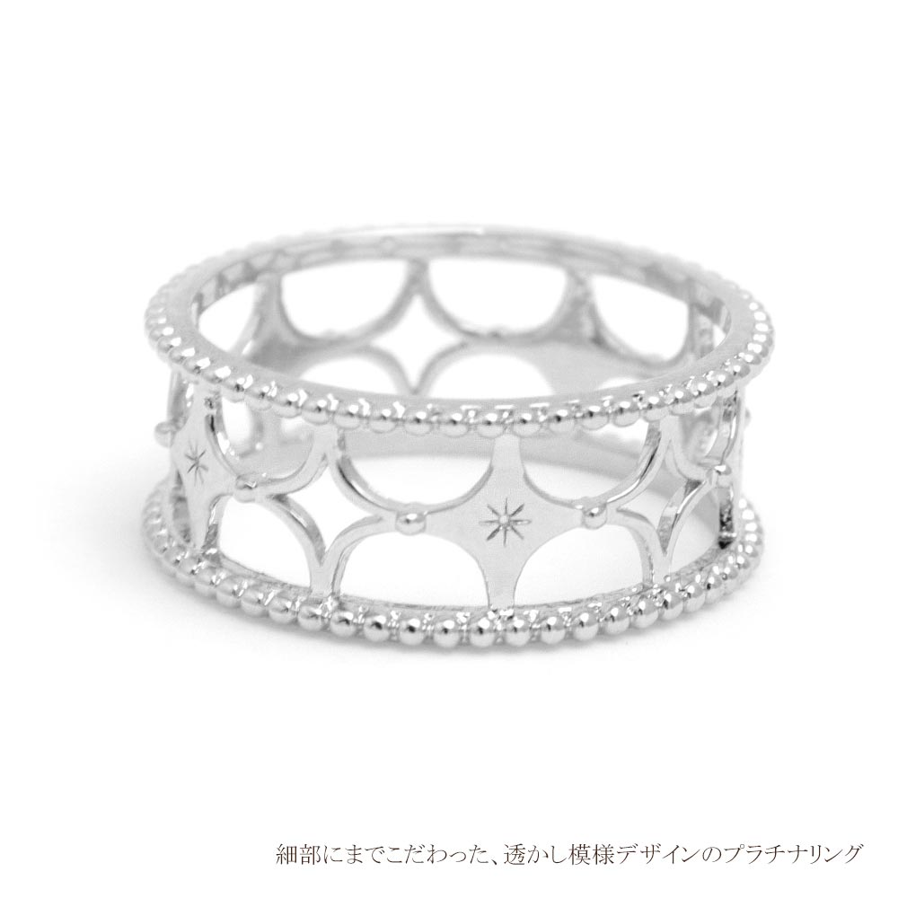 Star Openwork Band Ring - Osewaya
