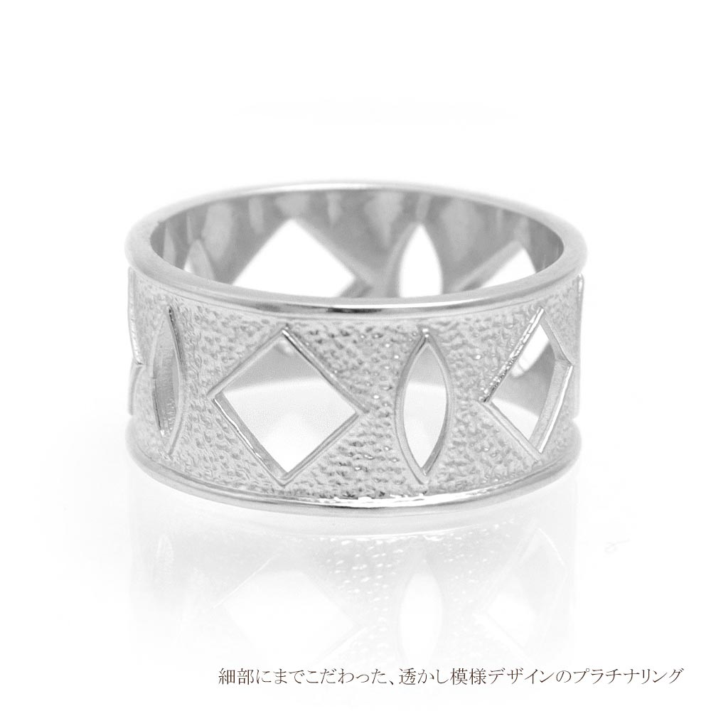 Geometric Cut Out Ring - Osewaya