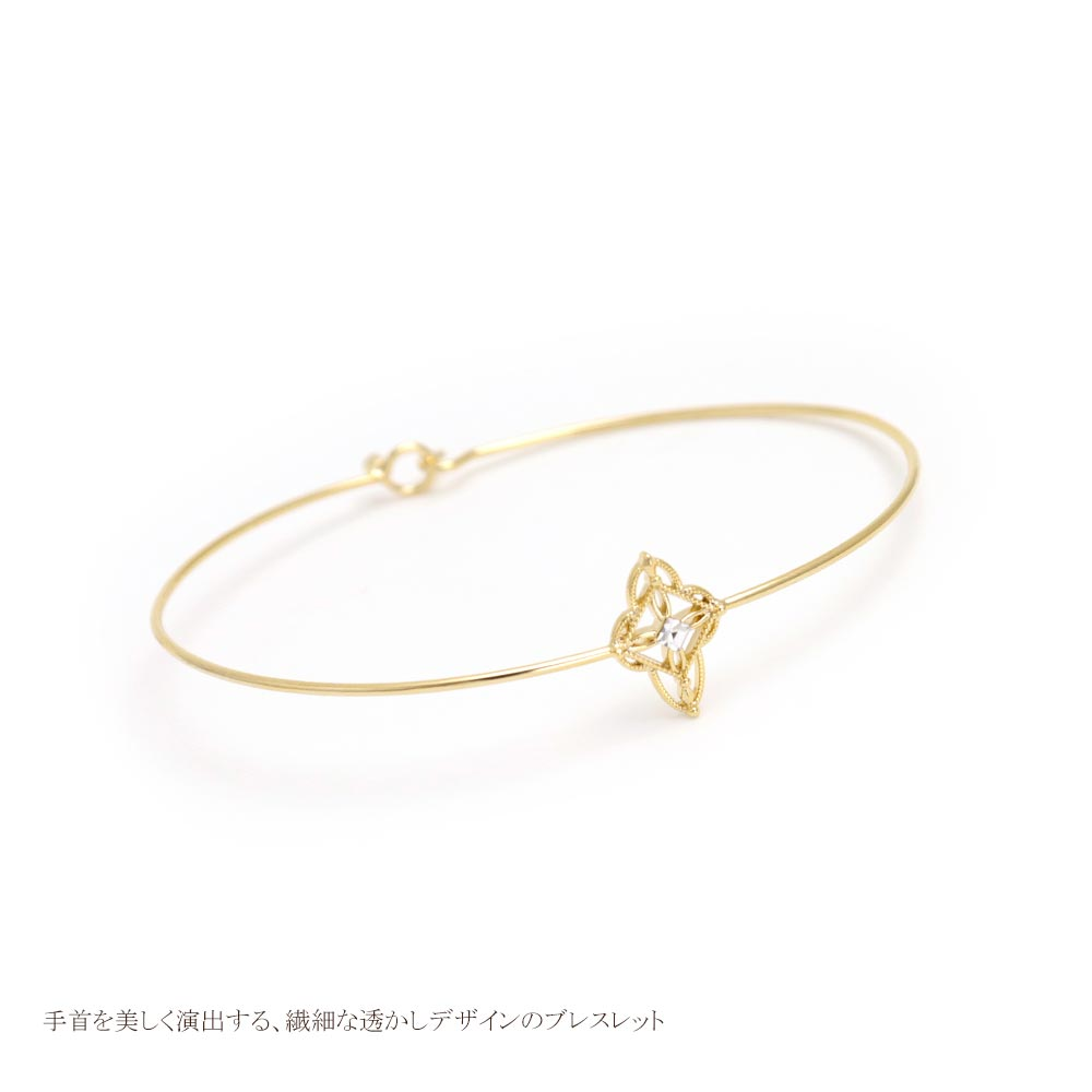Openwork Rounded Cross 22K Gold Plated Bracelet