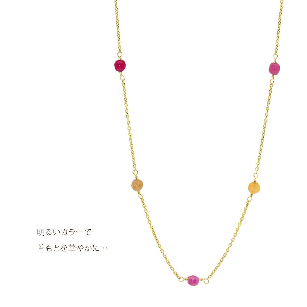 Multi Gem 925 Silver Station Necklace - Osewaya