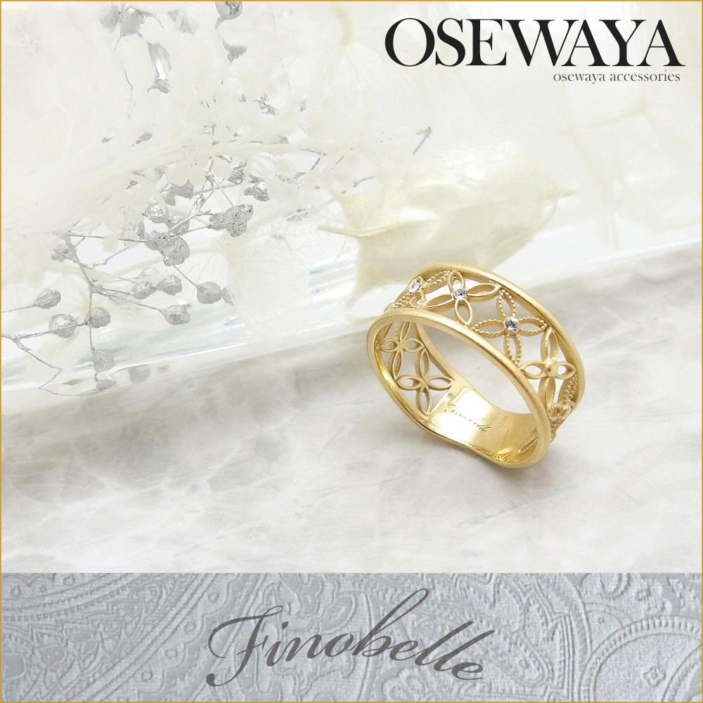 Openwork Flower Band Ring - Osewaya