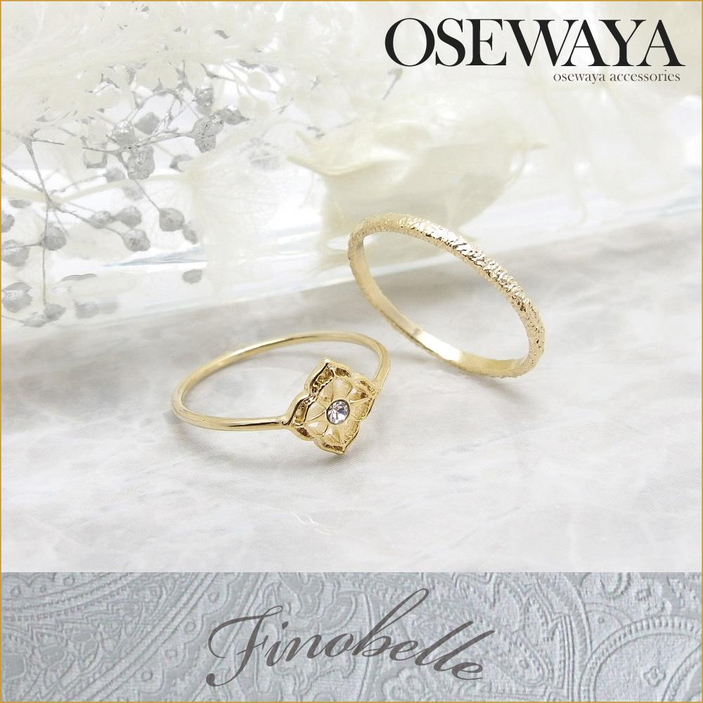 Openwork Square Double Ring - Osewaya