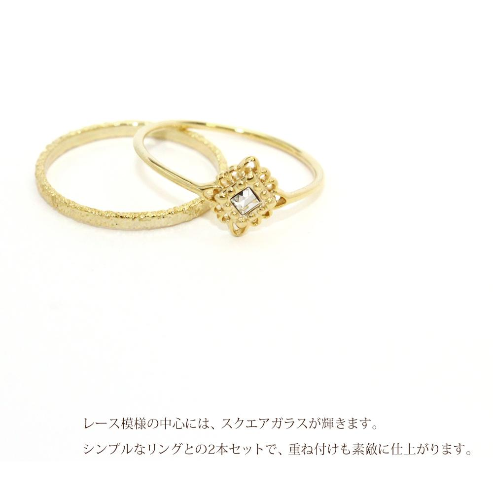 Lace Square Double Ring - Osewaya