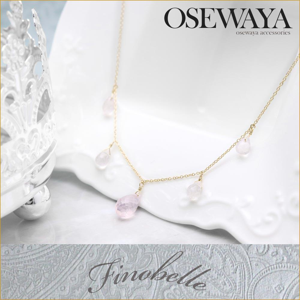 Drop Shape Rose Quartz 925 Silver Short Necklace - Osewaya