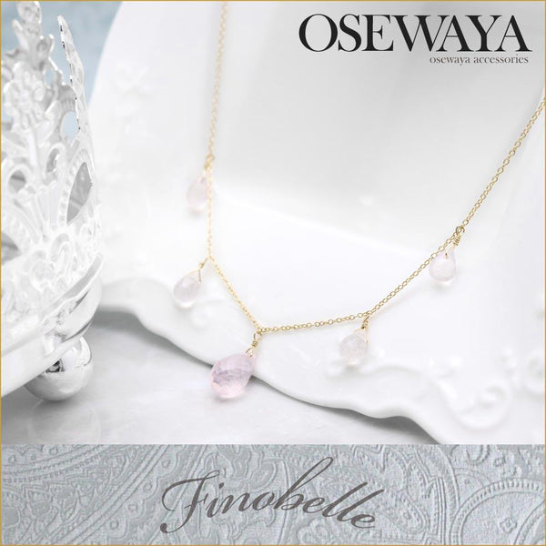 Drop Shape Rose Quartz 925 Silver Short Necklace