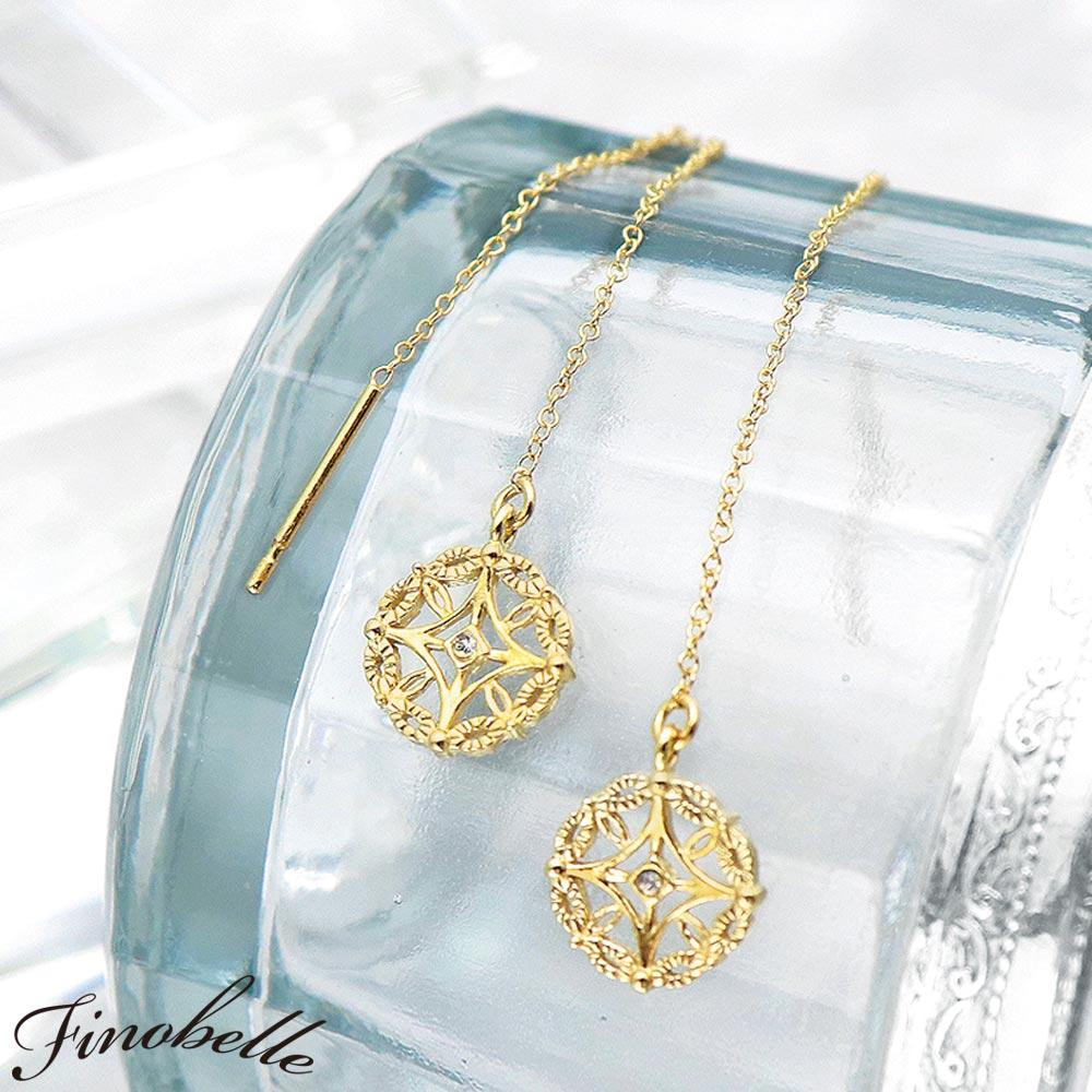 Openwork Star Stich Earrings - Osewaya