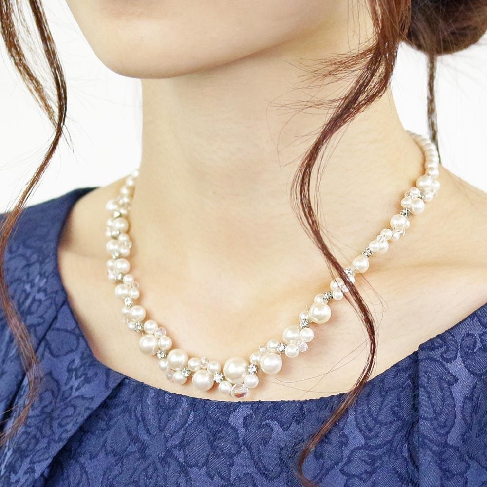Cluster Pearl Magnet Clasp Necklace