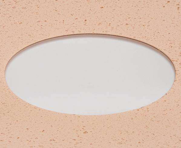 "9"" Spring-Mount Ceiling Cover Plate"
