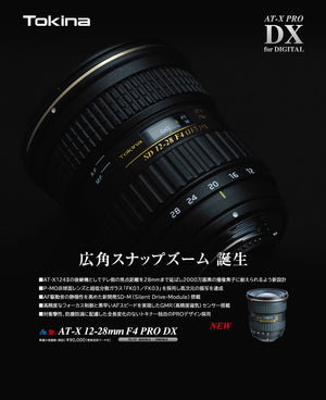 Tokina 12-28mm f/4.0 AT-X Pro DX Lens for Nikon ATXAF128DXN