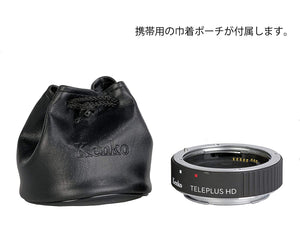 Kenko K-TPHD1.4-C TELEPLUS HD DGX 1.4x Teleconverter for Canon EF/EF-S - The Camera Box