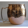 Copper Polished Mug - Sugarboo and Co