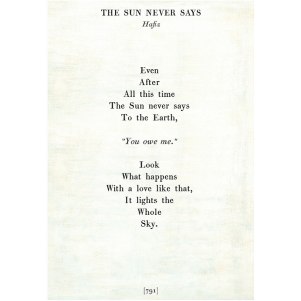 Poems About The Sun 1