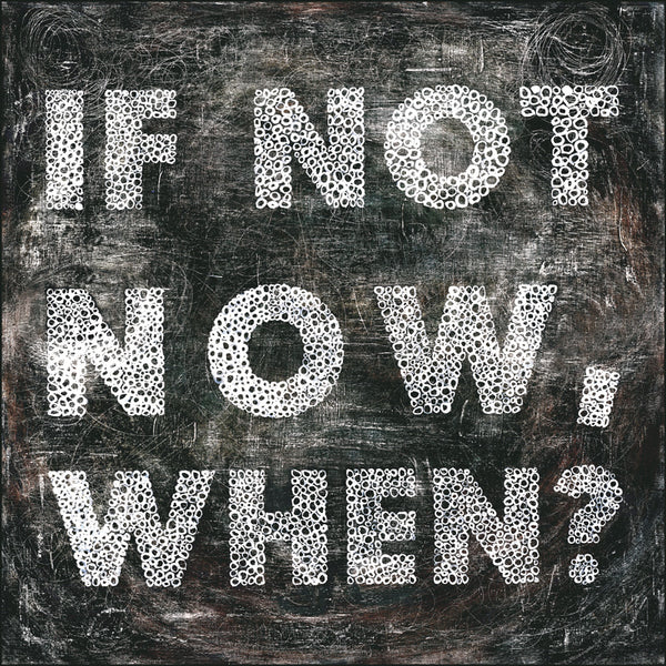 if not now when gallery wrap art print