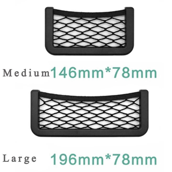 80% OFF TODAY - Car Net Pocket