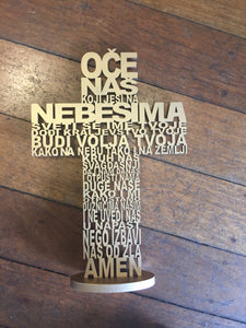 Our Father Prayer Wooden Crosses