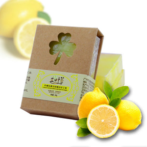 Handmade Organic Cold Process Bar Soap --  Natural Lemon Essential Oil