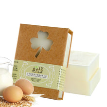 Load image into Gallery viewer, Handmade Organic Cold Process Bar Soap -- Goat Milk Honey (for Sensitive Skin)