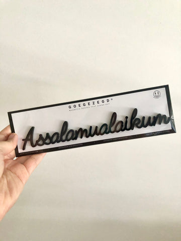 (PRE-ORDER) Magnetic Quote - Assalamualaikum