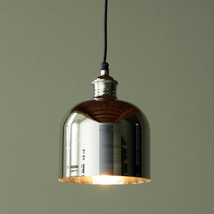Chrome pendant light large