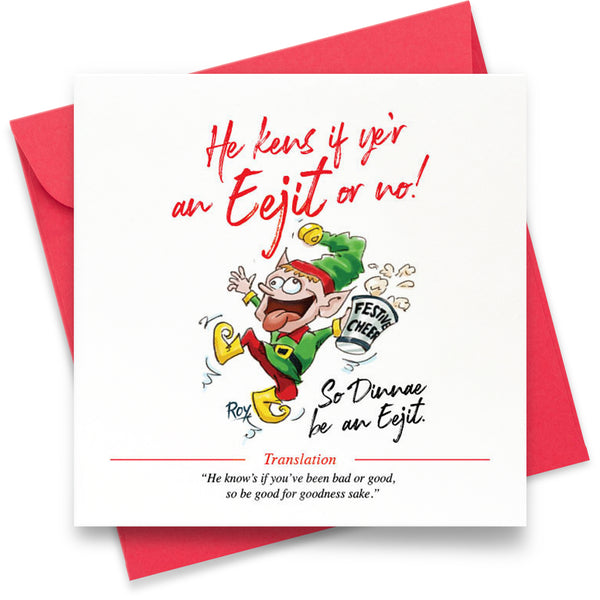 Dinnae be an Eejit: Greeting Card