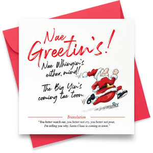 Nae Greetings: Greeting Card