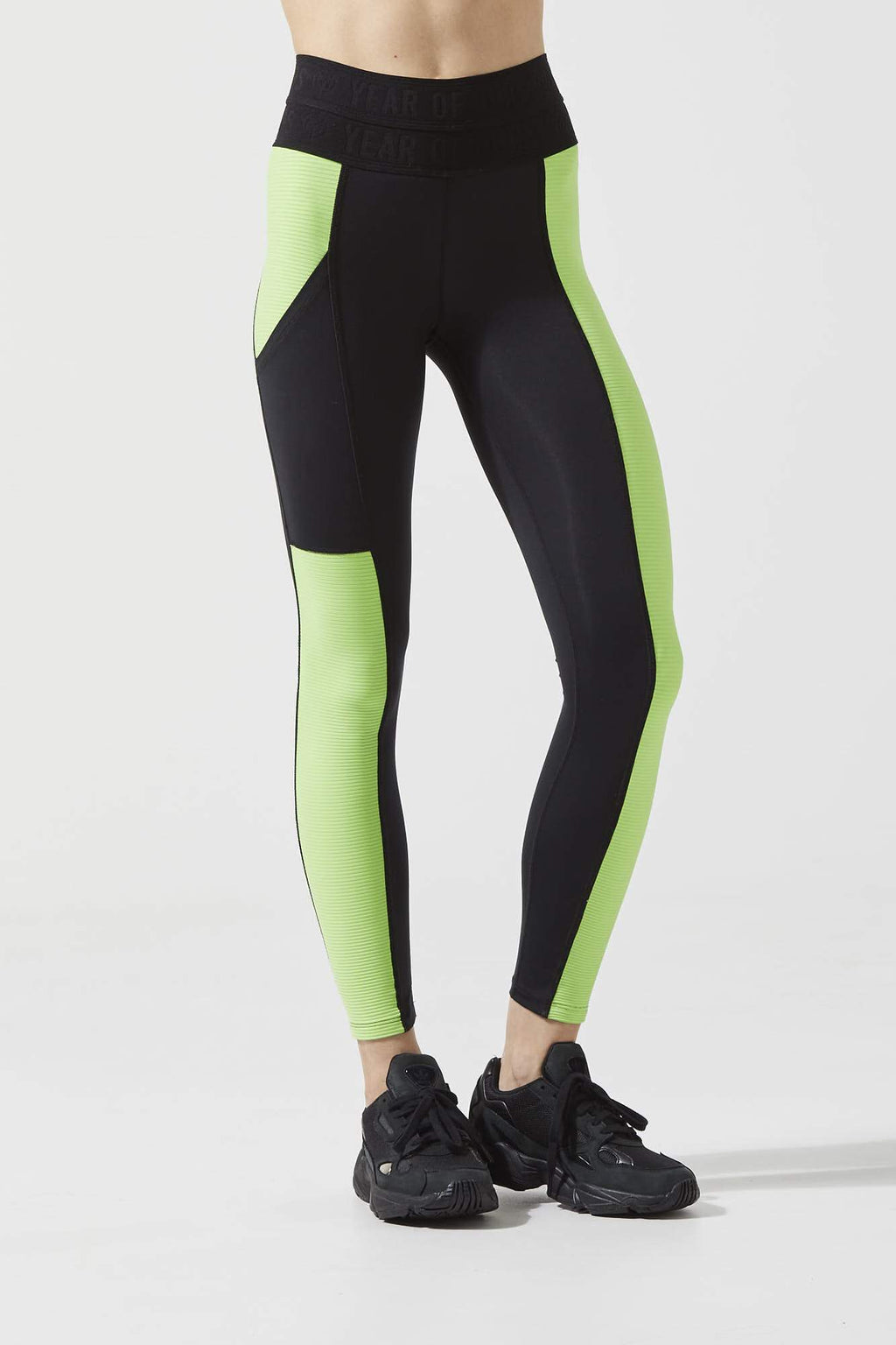 Trainer Legging