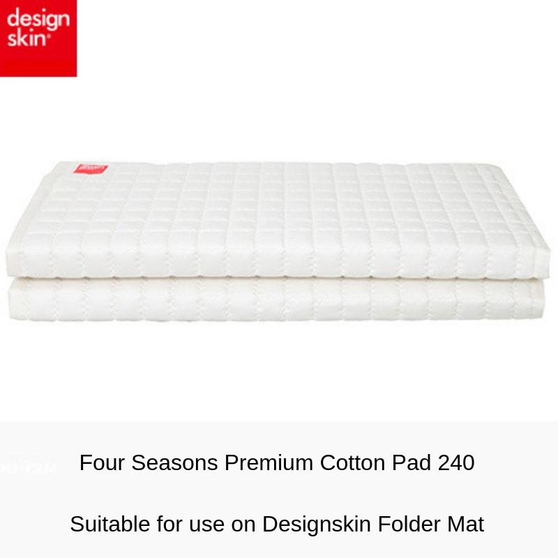 Designskin Four Seasons Premium Cotton Pad 240