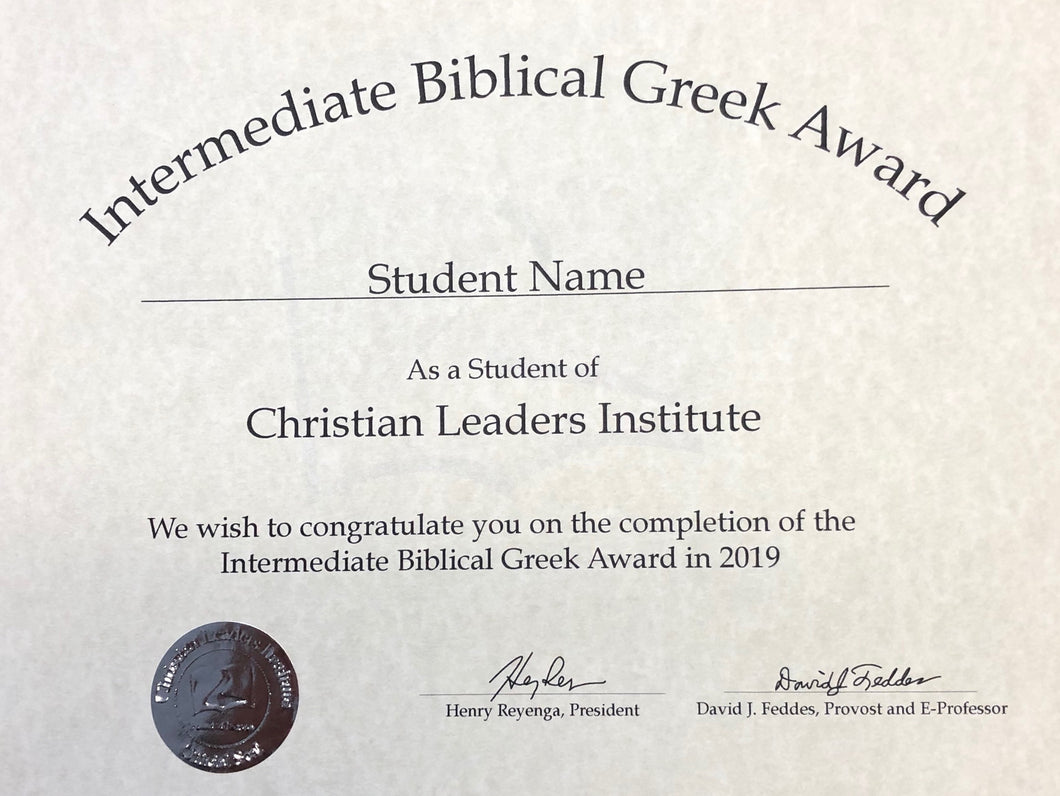 Intermediate Biblical Greek Award (Tier 2)