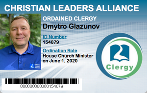 House Church Minister Ordination Student ID