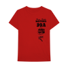 Twin Turbo Motors Red T-Shirt