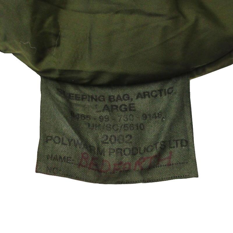 newest 949b9 040e6 British Army Arctic Sleeping Bag