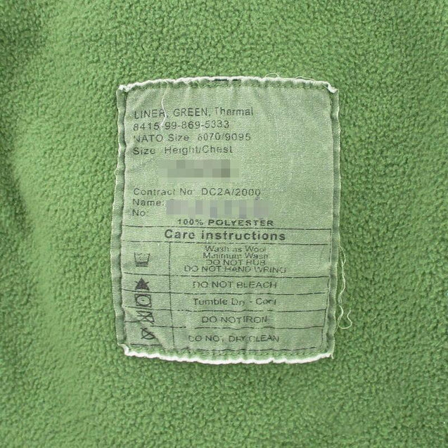 British Army Olive Drab Fleece