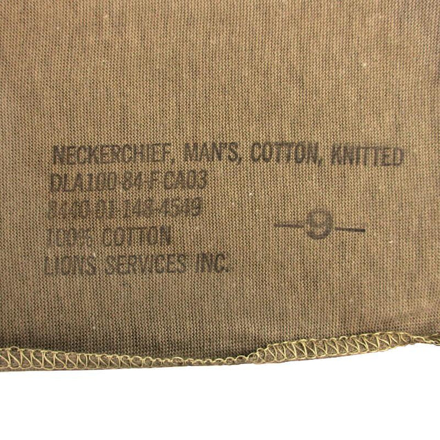 USMC Coyote Lightweight Neckerchief
