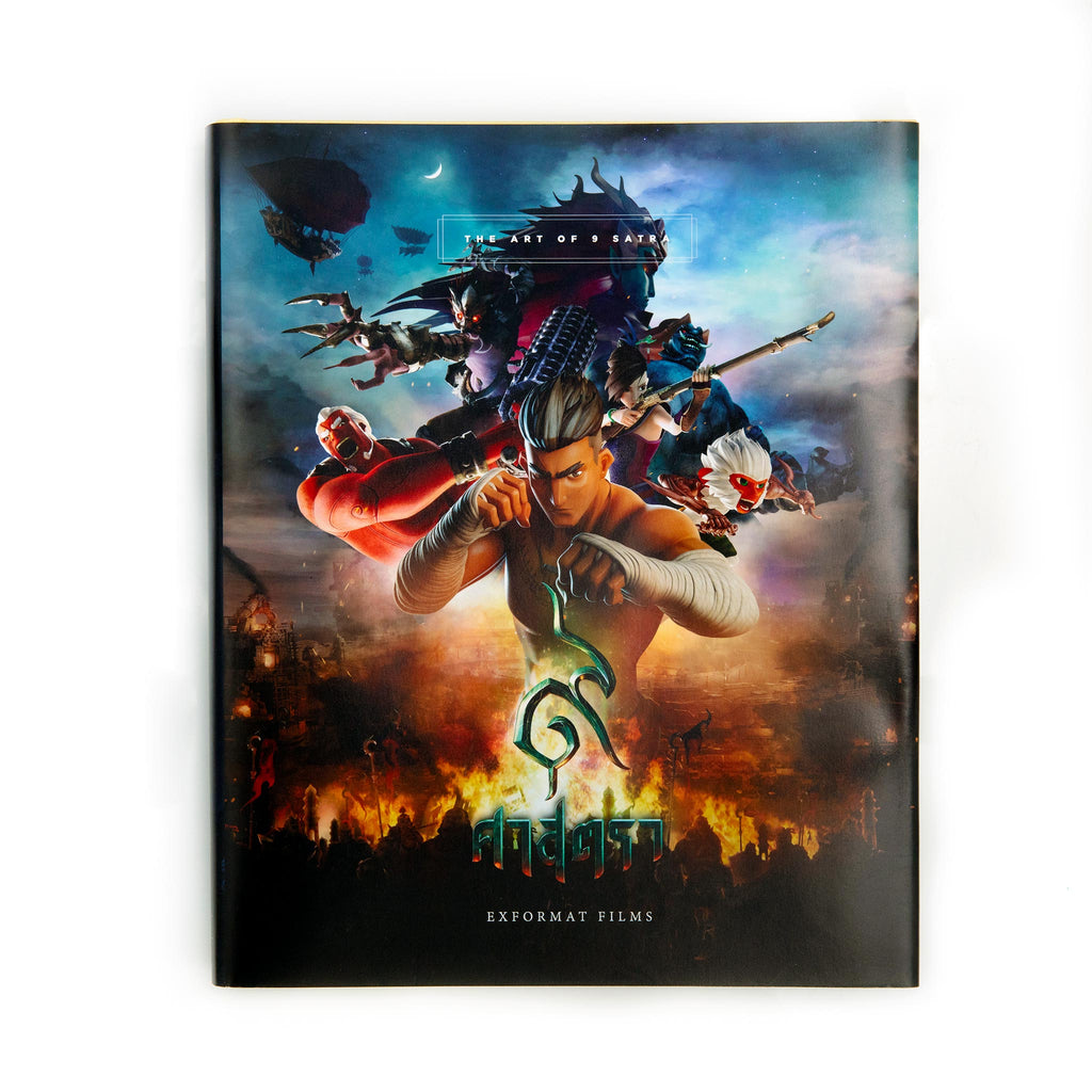 Art Book - The Art of 9 Satra