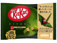 Kit Kat Macha 12packs - thegsnd