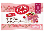 Kit Kat Nuts& Cranberry 10packs - thegsnd