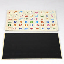 Load image into Gallery viewer, Children Wooden Magnetic Russian/Arabic Alphabet Puzzle Russian Language Learning Educational Toy For Blackboard Paste Baby Toy-Wooden Toy-thegsnd-Arabic-China-thegsnd