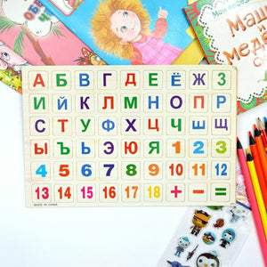 Children Wooden Magnetic Russian/Arabic Alphabet Puzzle Russian Language Learning Educational Toy For Blackboard Paste Baby Toy-Wooden Toy-thegsnd-thegsnd