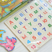 Load image into Gallery viewer, Children Wooden Magnetic Russian/Arabic Alphabet Puzzle Russian Language Learning Educational Toy For Blackboard Paste Baby Toy-Wooden Toy-thegsnd-thegsnd