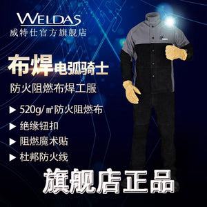 Flame Resistant Coverall Arc Knight Cow Leather Flame Retardant Welding Clothing FR Welder Pants Fire Retandant Welding Jackets - thegsnd