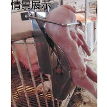 Load image into Gallery viewer, Pig Castration Rack Tools Stainless Steel Pig Castration Device Piglet Castrated Platform Pig Equipment - thegsnd