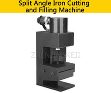 Load image into Gallery viewer, Small Hydraulic Chamfering Machine Multifunction Split Angle Steel Cutting Round Corner Chamfer Angle Iron Processing Equipment - thegsnd