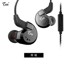 Load image into Gallery viewer, TRN V80 2DD+2BA Hybrid In Ear Earphone HIFI DJ Monitor Running Sport Earphone Earplug Headset With 2PIN Detachable TRN V20/V60 - thegsnd